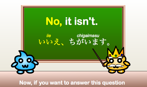 Japanese Grammar Lesson Asking Yes No Questions In Japanese Punipunijapan