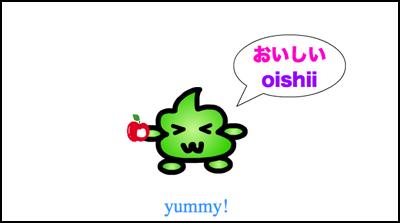 Japanese Phrases Describing Taste In Japanese Oishii Punipunijapan