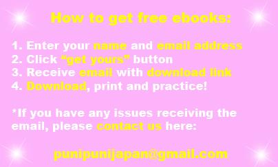 free-stuff-page