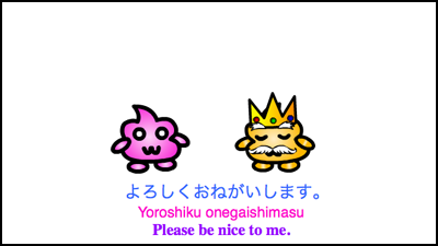 Learn kanji website
