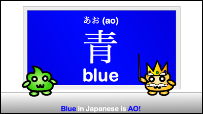 word for blue