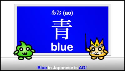 colors in japanese 色 iro punipunijapan