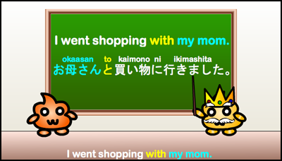 What is mom in japanese