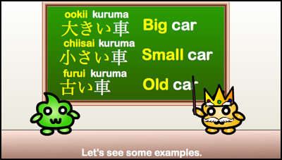 Learn japanese adjectives and grammar rule