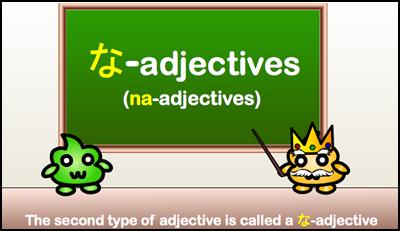 japanese grammar japanese adjectives punipunijapan