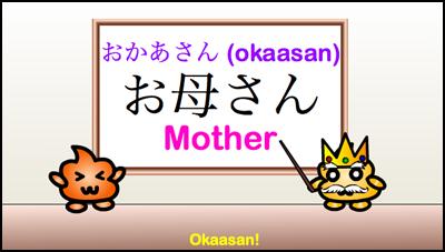 "4 X  WORD /""SISTER/"""