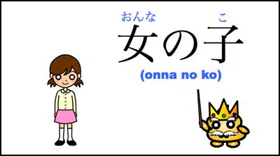 2279402f2 basic japanese vocabulary people punipunijapan .