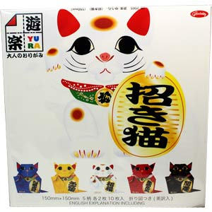 origami neko cat instructions