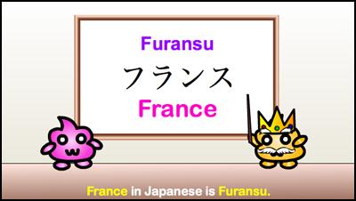 Furansu