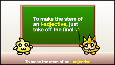 adjective stem