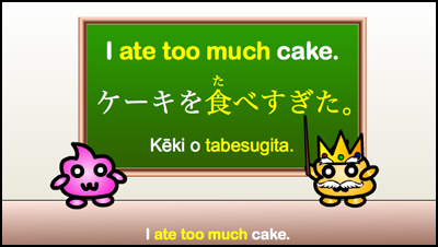I ate too much cake