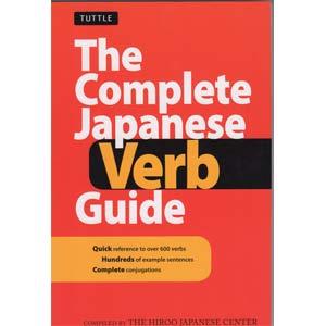 verb guide