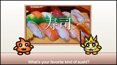 favorite sushi