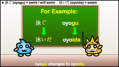 oyogu