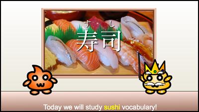sushi vocabulary