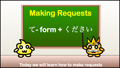 how to make requests