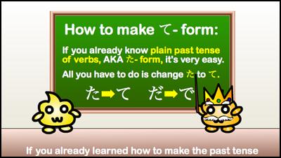 how to make te-form