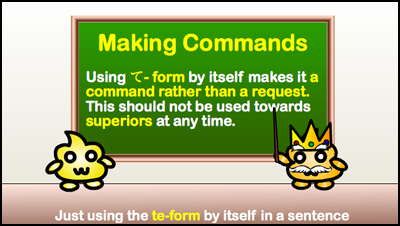making commands