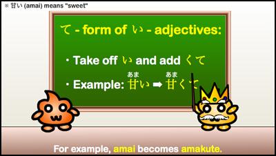 amai becomes amakute