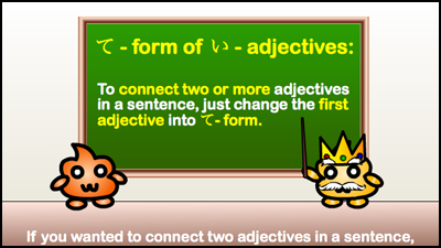 connect i-adjectives