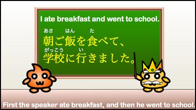 first the speaker ate breakfast