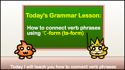 how to use te-form