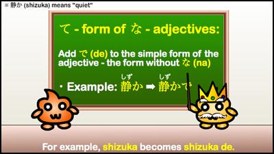 shizuka becomes shizuka de