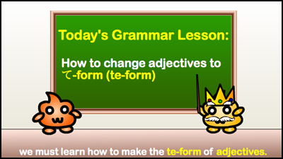 te-form of adjectives