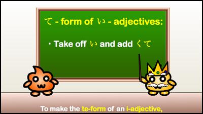 Japanese Grammar - て-form of Adjectives | PuniPuniJapan