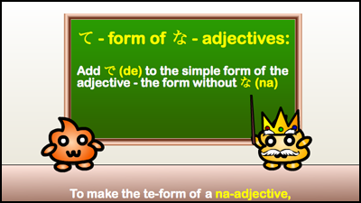 te-form of na-adjectives