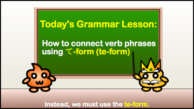 use te-form to connect verbs