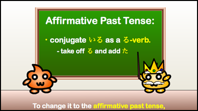 affirmative past tense