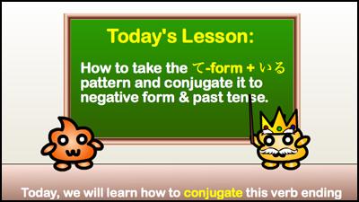 japanese how to say past progressive tense