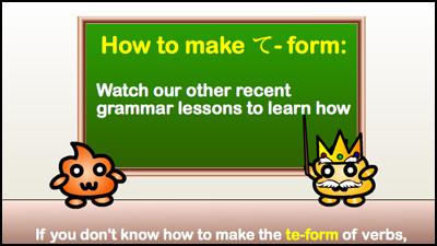 how to make te form