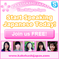 Learn Japanese Online with Professional Japanese Tutors