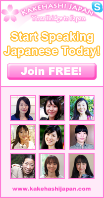 Take Japanese Lessons Online with Japanese Tutors