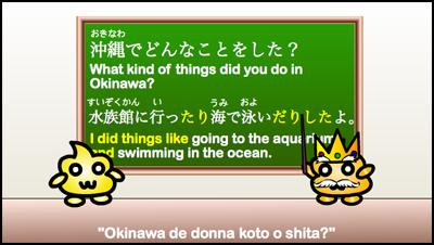 okinawa de donna koto o shita