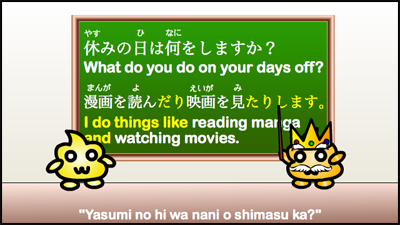 Learn japanese by watching anime