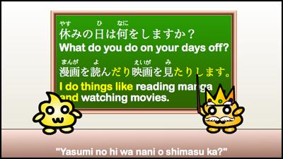 yasumi no hi wa nani o shimasu ka