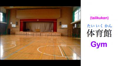 Learn japanese kana practice