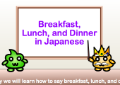 meals in japanese