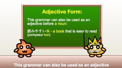 adjective form