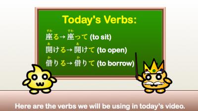 example verbs