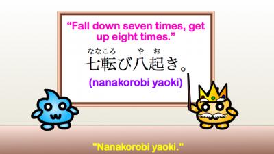 nanakorobi yaoki