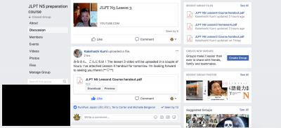 Challenge JLPT N4 sample TEST (*・_・*)ゞ! | PuniPuniJapan