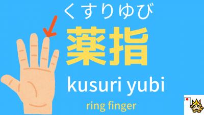 Learn to read japanese katakana list